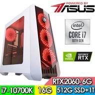 華碩PRIME Z490平台【氣流亂舞】十代 intel i7-10700K八核/16G/512G+1TB容量/PH RTX2060 6G獨顯