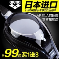 arena Swimming Goggles