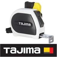 【Tajima 田島】自動固定捲尺STD 5.5米x25mm/公分 附安全扣(SFSSS2555-TW)