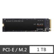 【Western Digital】黑標 SN750_1TB M.2 2280 PCIe TLC固態硬碟(讀:3470M/寫:3000M)