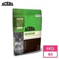 【ACANA 愛肯拿】無穀老犬-放養雞肉&新鮮蔬果 6kg(六星級超優質天然糧)