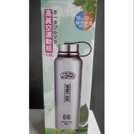 美迪達 高真空運動瓶 保溫杯 1.6L 1600ml MD-1600S