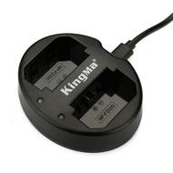 NP-FZ100電池充電器 索尼ILCE-9 A7m3 a7r3 A9 7RM3微單相機  雙十一預購