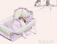 床中床嬰兒提籃床便攜式新生兒搖籃床床中床寶寶嬰兒床睡籃手提籃   mks阿薩布魯