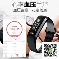 智慧手環   LINE訊息提醒FB運動計步防水智慧手錶小米華碩手機通用 歐歐流行館