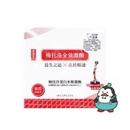 原輔堂梅托洛全效激酶60顆/盒 原廠公司貨 廖峻、寇乃馨代言