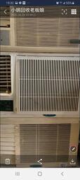 二手中古旗艦0.8噸窗型冷氣,110V,保固3個月,請加line帳號chin0290問大戶藥師