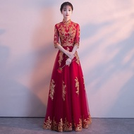 Women's Traditional Chinese Wedding Gown Cheongsam Bride Toast Clothing Elegant Slim Oriental Style Dresses
