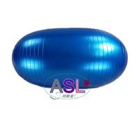 加重膠囊球/花生球/買球送專業打氣筒/輔助瑜珈球/當座椅/