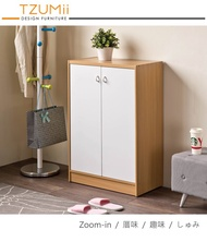 鞋櫃/鞋架/收納  TZUMii 日式簡約雙門鞋櫃-白木紋