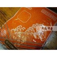 【大昇水產】行家首選日本原裝進口創作珍味魚卵海膽醬/調味雲丹