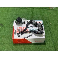 Combo handcuffs hand brake clutch brembo oil tank imported for all vehicles