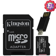 【附T07 OTG 讀卡機】 KINGSTON 128GB 128G microSDXC【100MB/s-Plus】microSD SDXC micro SD UHS U1 TF C10 Class10 SDCS2/128GB 金士頓 手機記憶卡