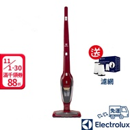 Electrolux伊萊克斯 完美管家經典版HEPA吸塵器ZB3501WR【贈濾網EF150】