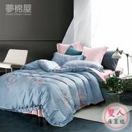 有下擺床裙款-可包覆床高35cm內-40支100%天絲5尺雙人六件式鋪棉兩用被床罩組-葉暖-藍-TENCEL-夢棉屋