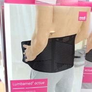 medi專業醫療護具 活力軟背架 (黑色、II號) 德國進口