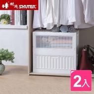 【SHUTER 樹德】雪爾貨櫃屋側開組裝收納箱-2入(MIT台灣製 露營/野餐/玩具/車用/零食置物箱)