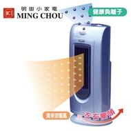 【限時促銷】 MING CHOU明宙 奈米銀抗菌/活性碳脫臭 / 負離子清淨 / 旋轉陶瓷電暖器 MCI-HP601R **免運費**