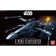 (大鳥叔叔模型)BANDAI星際大戰 STAR WARS 1/72 X翼戰機X-Wing Starfight