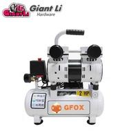 【GFOX】無油式雙缸空壓機-2HP/10L/110V/60Hz/高雅白