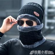 脖套男女秋冬季戶外韓版保暖針織加絨護頸椎圍脖加厚毛線帽子圍巾