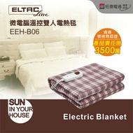 免運費 ELTAC 歐頓 可洗衣機洗衣機水洗 電熱毯/電毯/熱敷毯 EEH-B06