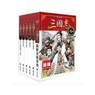 「歷史漫畫三國志」系列(全套六冊 隨書贈File夾)