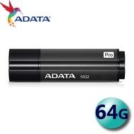 含稅 ADATA 威剛 S102 64GB 64G Pro S102P  USB3.2 隨身碟 終保 64g 64gb