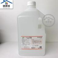 醫強酒精 4公升/1桶裝 75%酒精 乾洗手 超商限取1桶(健康城)