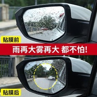 Anti-dew stickers for car mirrors or motorcycle mirrors