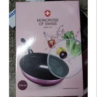 moncross炫彩紫陶瓷不沾鍋鍋組