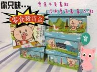 日本代購 香港代購 韓國代購 零食 洋芋片 餅乾 趣味 零食盒 軟糖 巧克力 仙貝 蜜餞 湖池屋 小倉山莊 久世福 日本