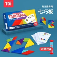 Toi Tangram Puzzle Wooden / Wooden Puzzle Toy