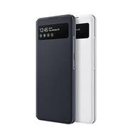SAMSUNG Galaxy A42 5G S View 原廠透視感應皮套