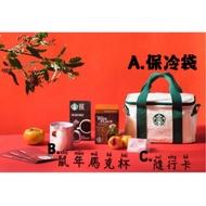 <星巴克> 現貨 特價中 鼠運亨通新春禮 Starbucks 鼠年福袋 鼠運馬克杯