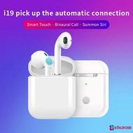 耳機i19 tws運動耳機觸摸控制立體聲高保真雙耳通話耳機【Elle】