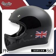 PENGUIN 安全帽 山車帽 PN-863 黑色 亮黑 英國國旗 海鳥牌 全罩帽 復古安全帽 越野山車帽 耀瑪騎士機車部品