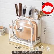 刀架刀座置物架廚房刀架筷子筒一體壁掛式砧板菜刀收納架刀具用品