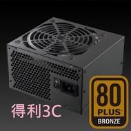 現貨喔  振華 戰蝶 / SFCII / BRONZE KING 450W 550W 銅牌