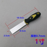 Bo Xuan brand thickening putty knife shovel knife cleaning filler knife wipe mud knife scraper 12345