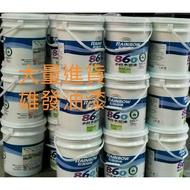 ♚雄發油漆♚ 🌈虹牌 油漆工程大坪數用 860平光 水泥漆 大量進貨 5加侖裝