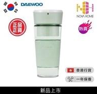 DAEWOO - DAEWOO 無線手提榨汁機 | 便攜式電動榨汁杯 - 綠色 | 原裝行貨