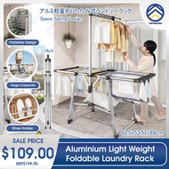 ODOROKU Lightweight Aluminium Foldable Clothes Drying Rack High Quality Laundry Rack Stable & Solid Aluminium Clothes