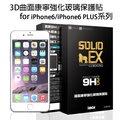 中信通訊 IMOS 康寧 iphone6/7/8 3D曲面滿版康寧強化玻璃保護貼 現貨 白色 oppo R7 R5 N3 PS4 GTA5 Z5 雙卡 207