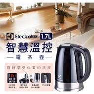❤️殺底價 【Electrolux 伊萊克斯】智慧溫控電茶壺1.7L - 曜石黑(EEK7700K) 快煮壺 水壺