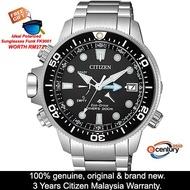 (FREE Gift) Citizen BN2031-85E Men's Promaster Marine Eco-Drive Diver's 200M Wat