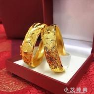 手鐲新娘鍍黃金鐲子龍鳳金手鐲網紅婚慶手鐲飾品結婚金