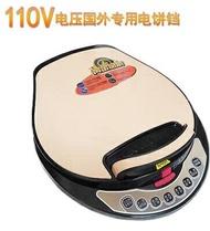 現貨 110v電餅鐺美國日本加拿大智慧烙餅鍋懸浮盤可拆洗披薩煎餅機