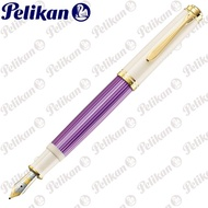 【Pelikan】百利金 M600 限量紫條色鋼筆(送原廠4001大瓶裝墨水)