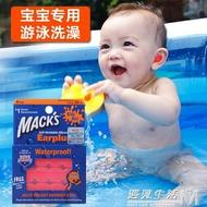 防鞭炮聲專業兒童隔音耳塞睡覺防噪音嬰兒乘飛機游泳洗澡防水耳塞【雙十二秒殺】